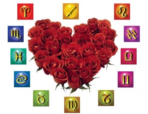 любовный гороскоп нп 2012 год