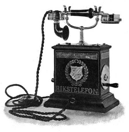притча о телефоне